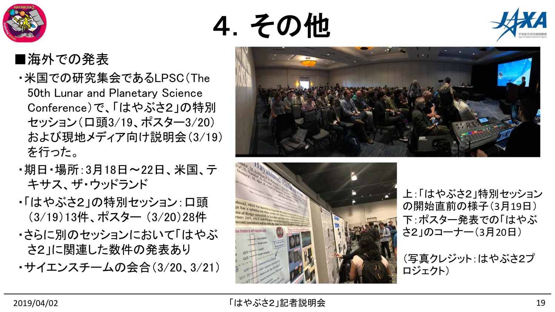 f:id:Imamura:20190402142452p:plain