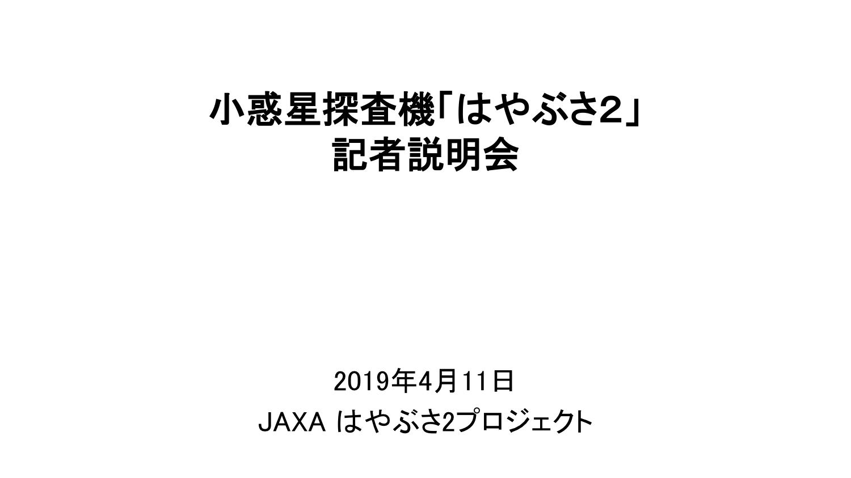 f:id:Imamura:20190411153615p:plain