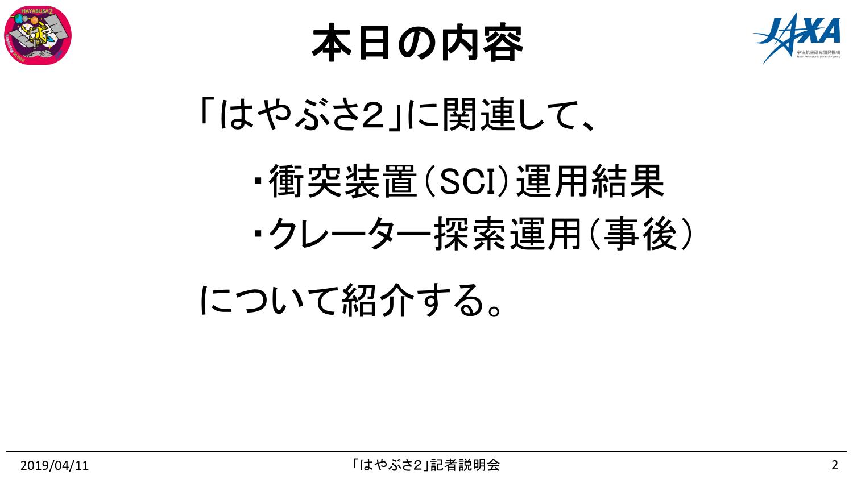 f:id:Imamura:20190411153616p:plain