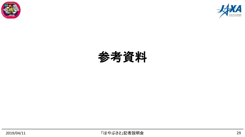 f:id:Imamura:20190411153643p:plain