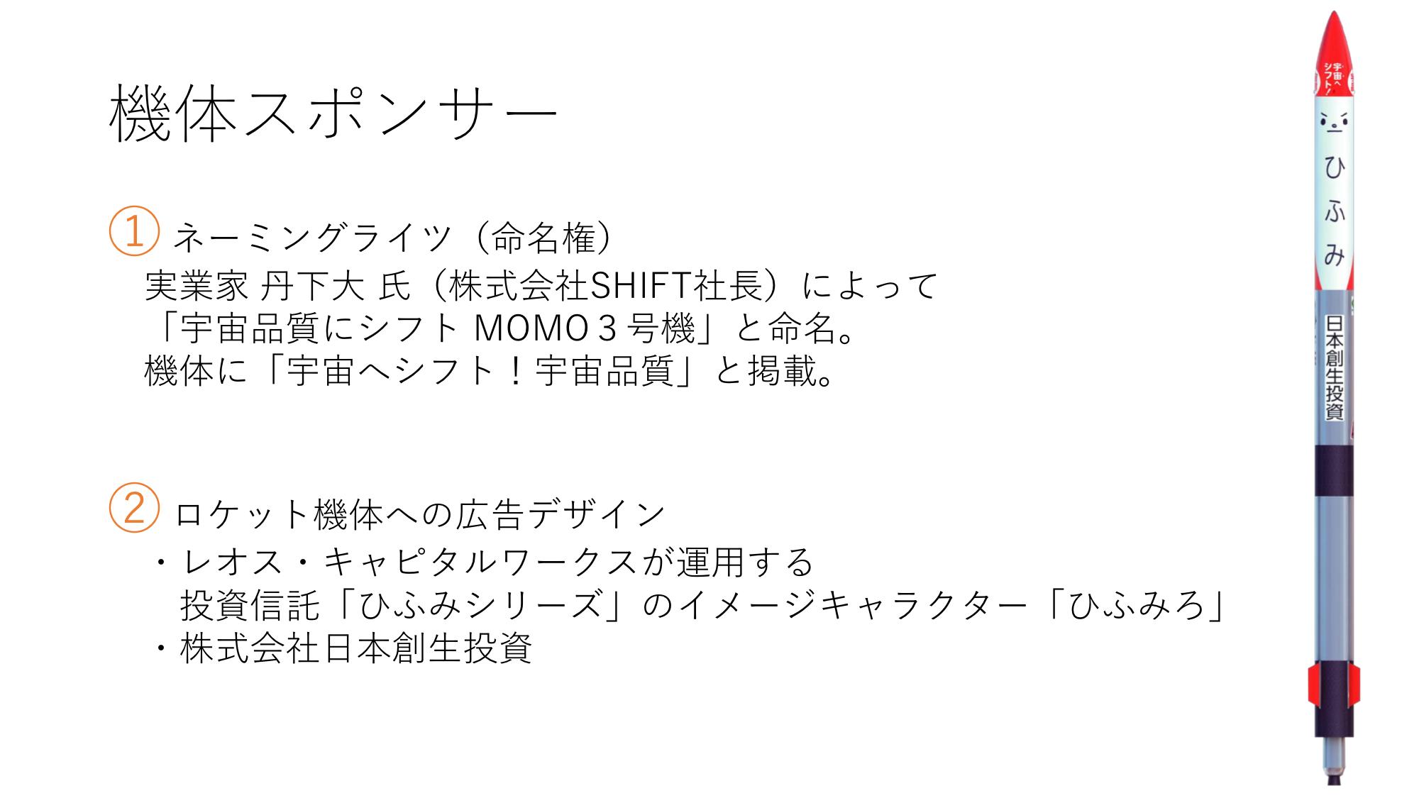 f:id:Imamura:20190414213959p:plain