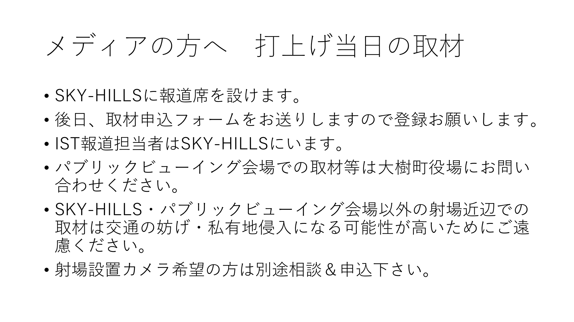 f:id:Imamura:20190414214005p:plain