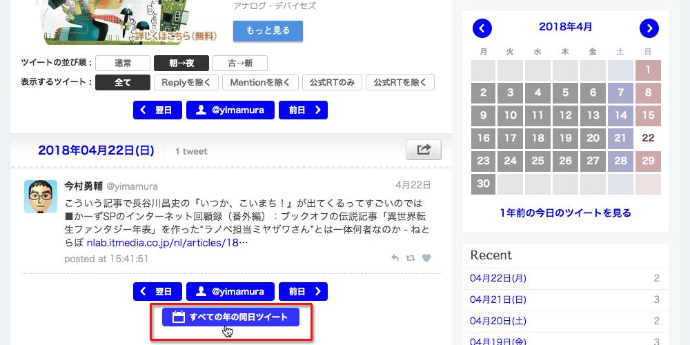 f:id:Imamura:20190422133858p:plain