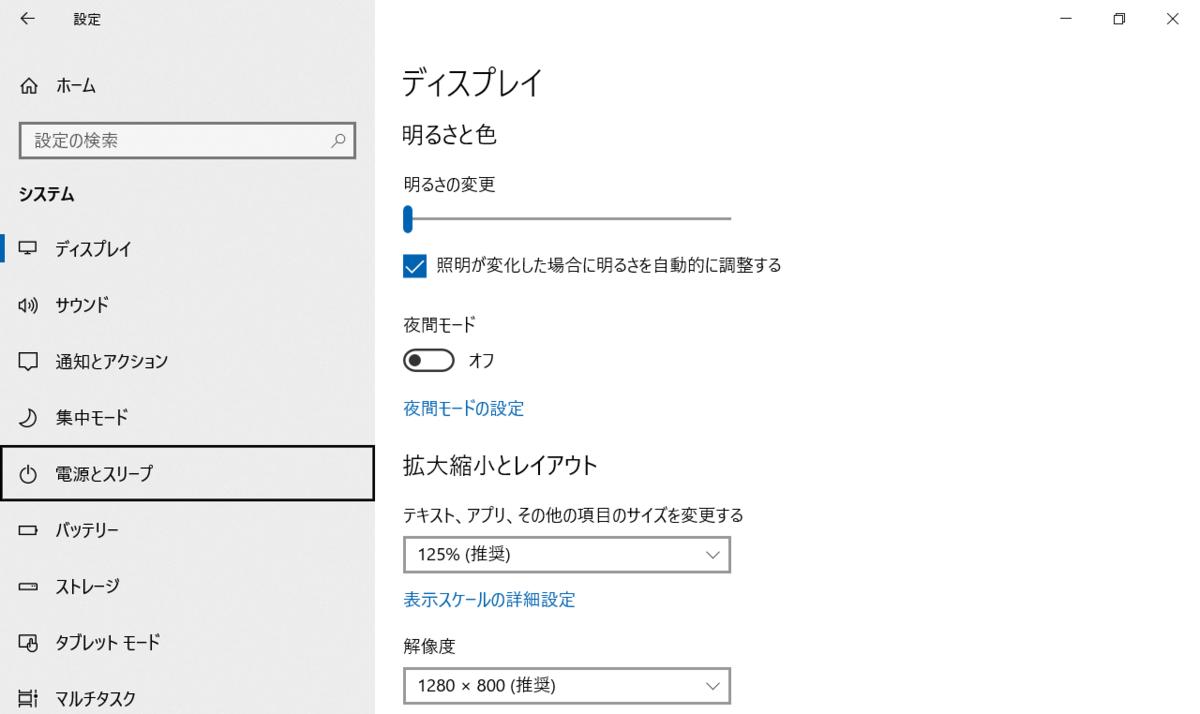 f:id:Imamura:20190505182816p:plain