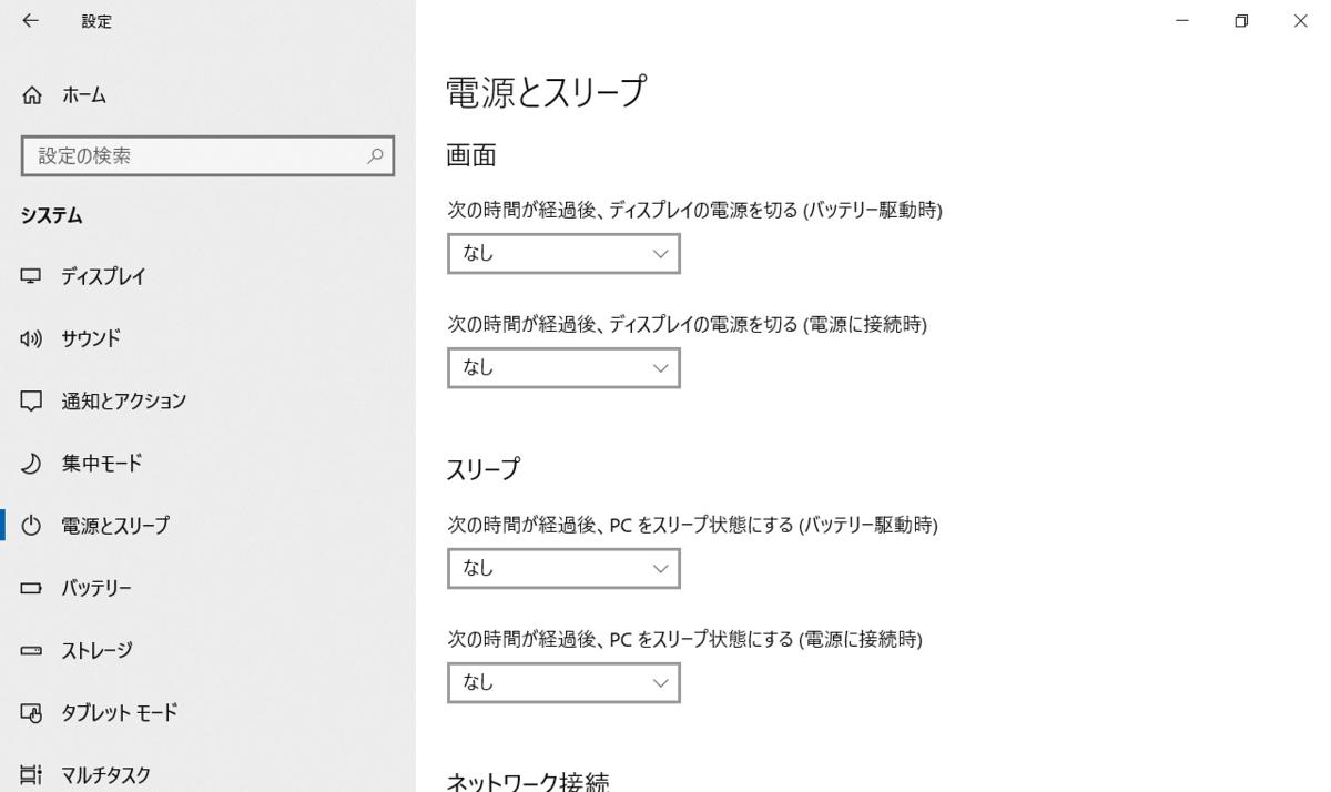 f:id:Imamura:20190505182817p:plain