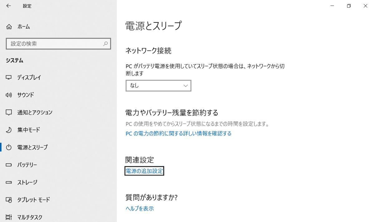 f:id:Imamura:20190505182818p:plain