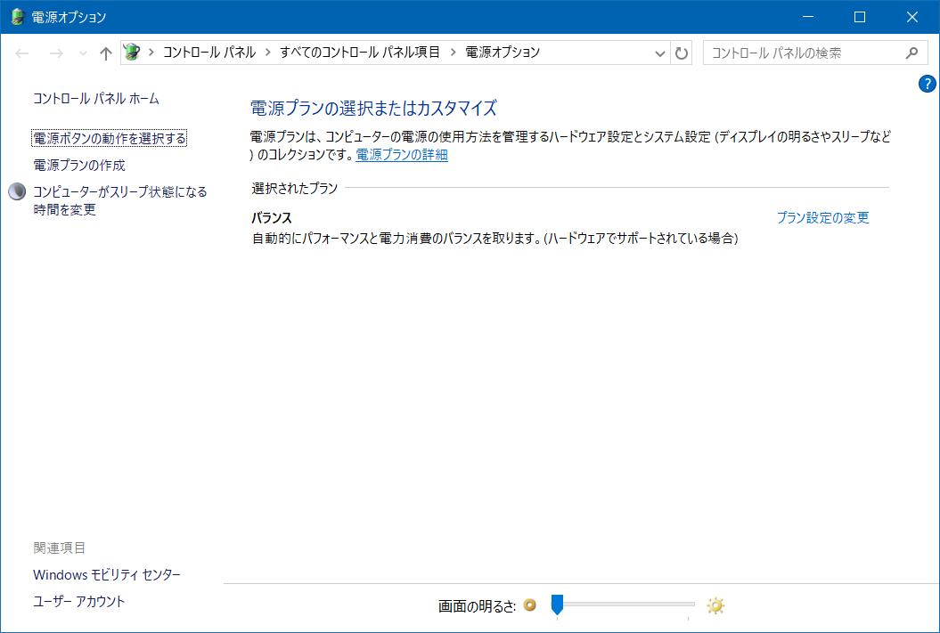 f:id:Imamura:20190505182819p:plain