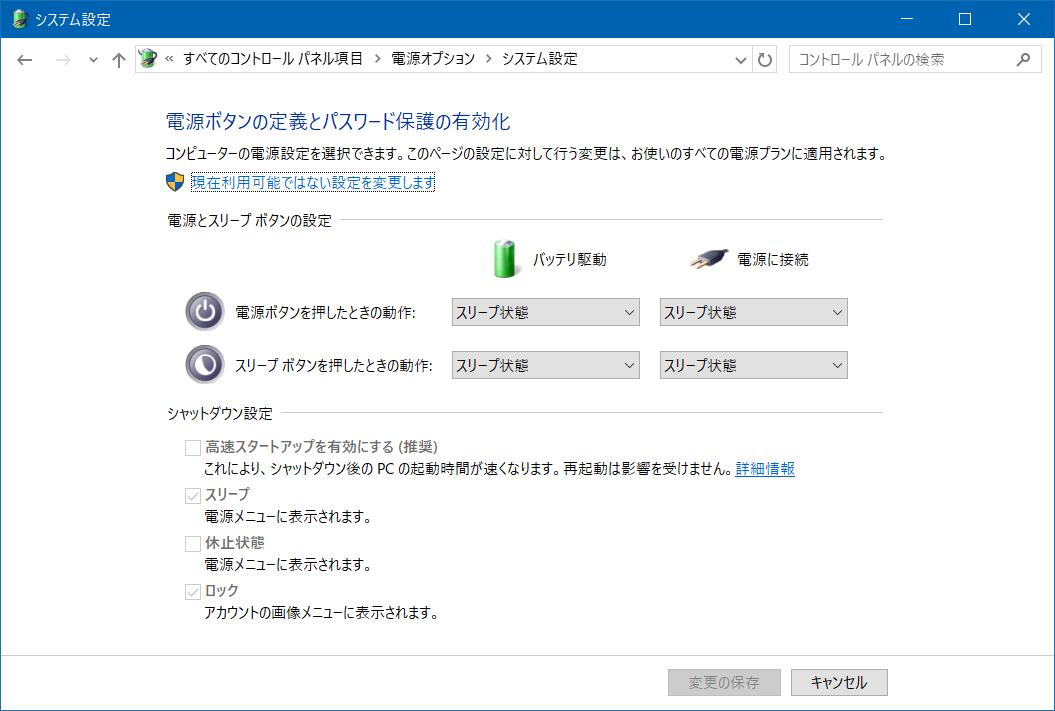 f:id:Imamura:20190505182821p:plain