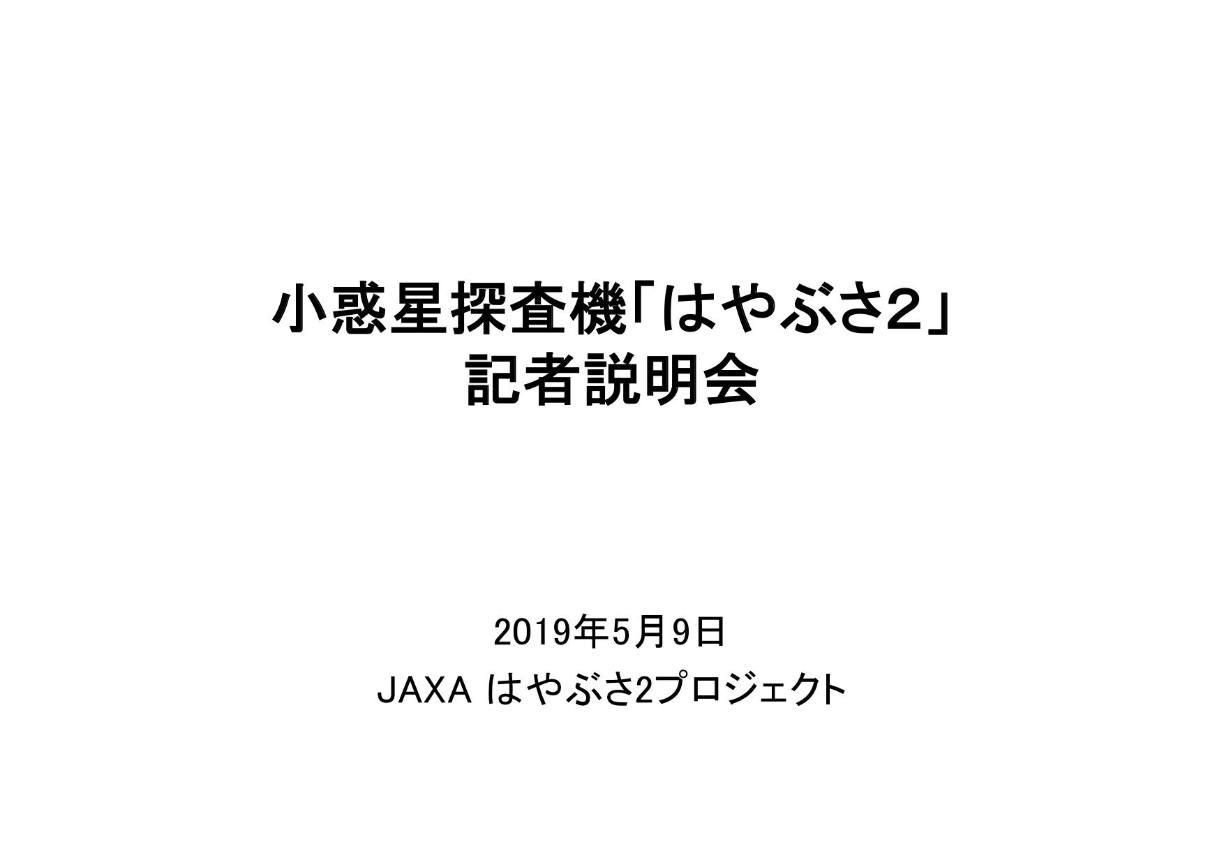 f:id:Imamura:20190509154357p:plain