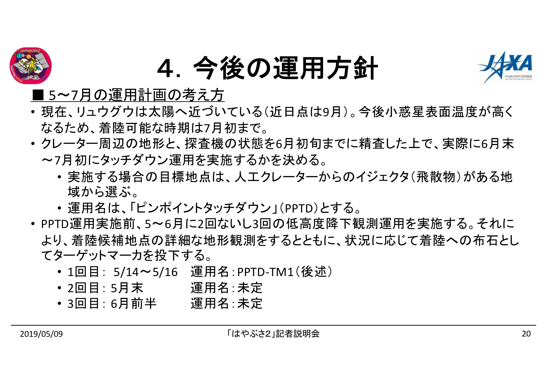 f:id:Imamura:20190509154416p:plain