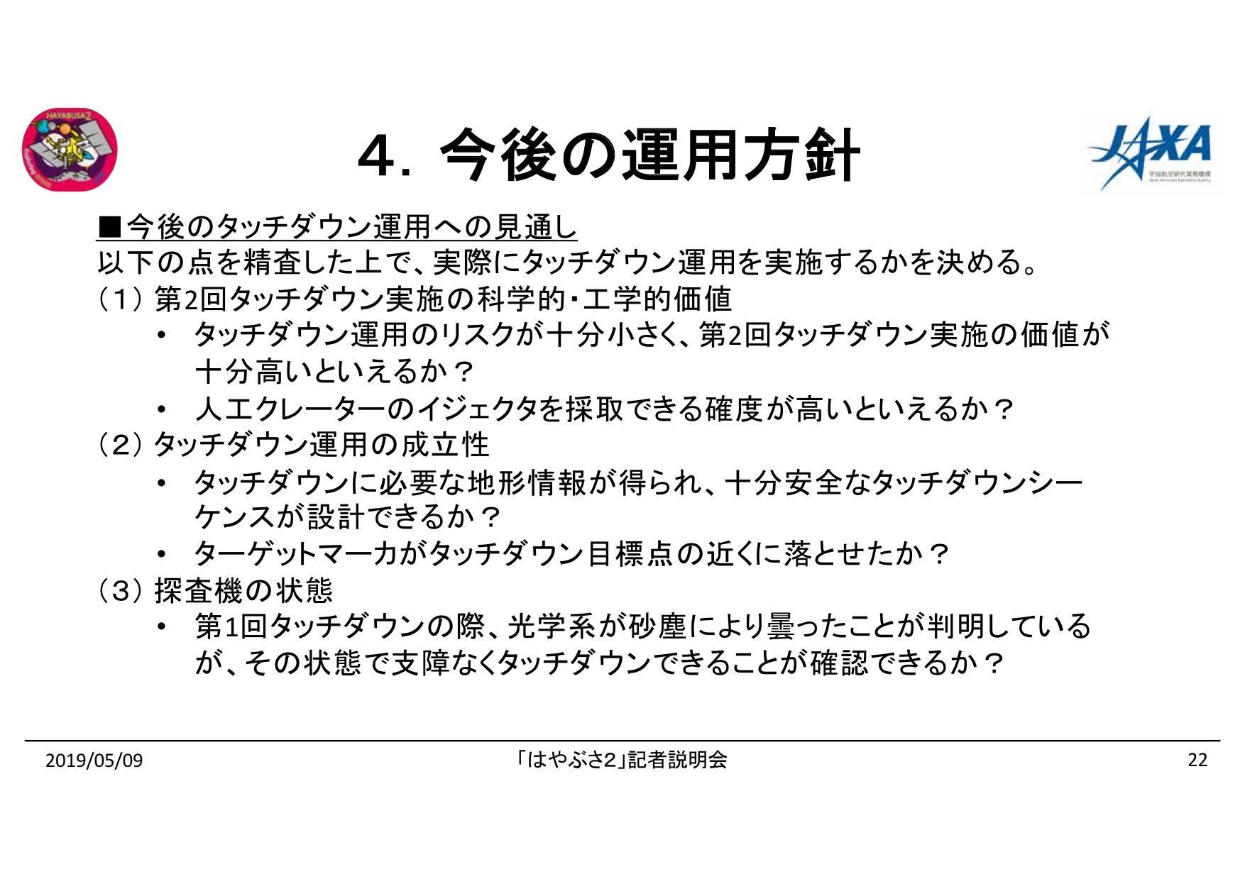 f:id:Imamura:20190509154418p:plain
