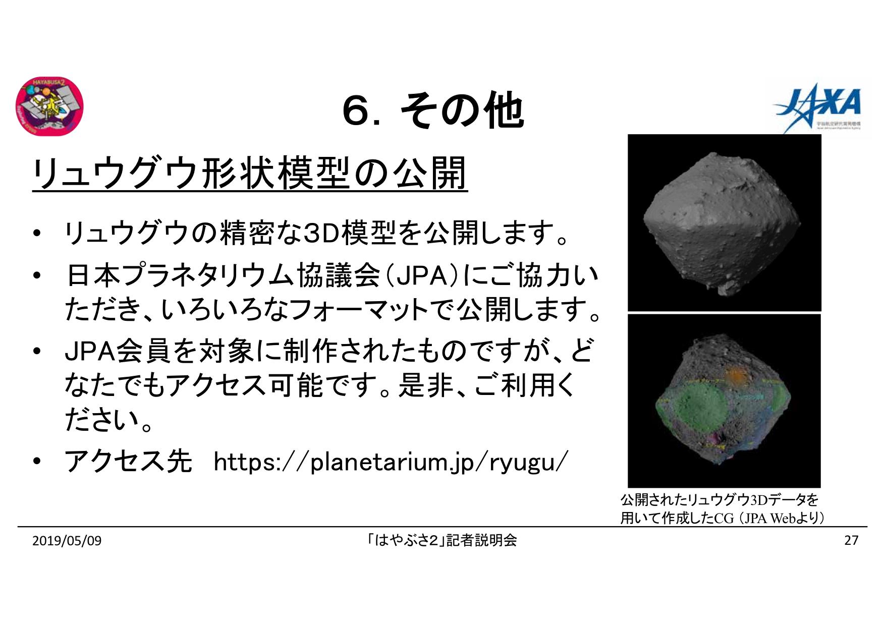 f:id:Imamura:20190509154423p:plain