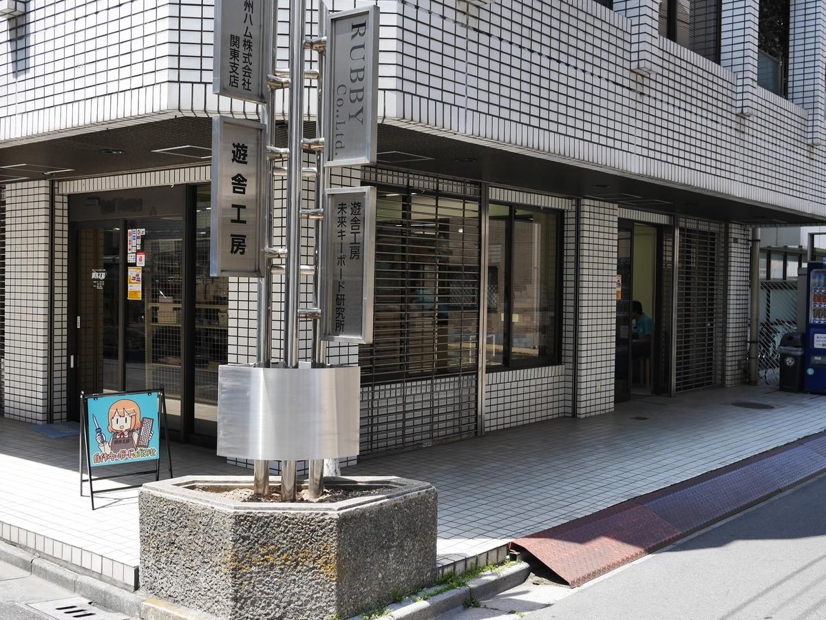 f:id:Imamura:20190519122307j:plain:w160