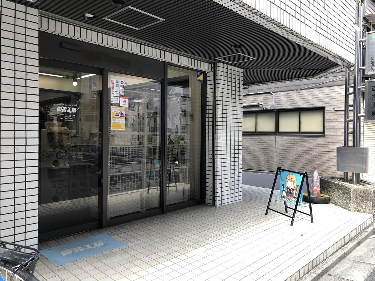 f:id:Imamura:20190519141823j:plain:w160