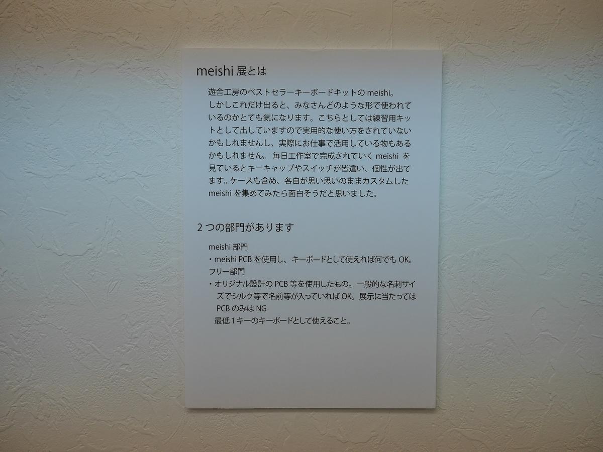 f:id:Imamura:20190519141957j:plain