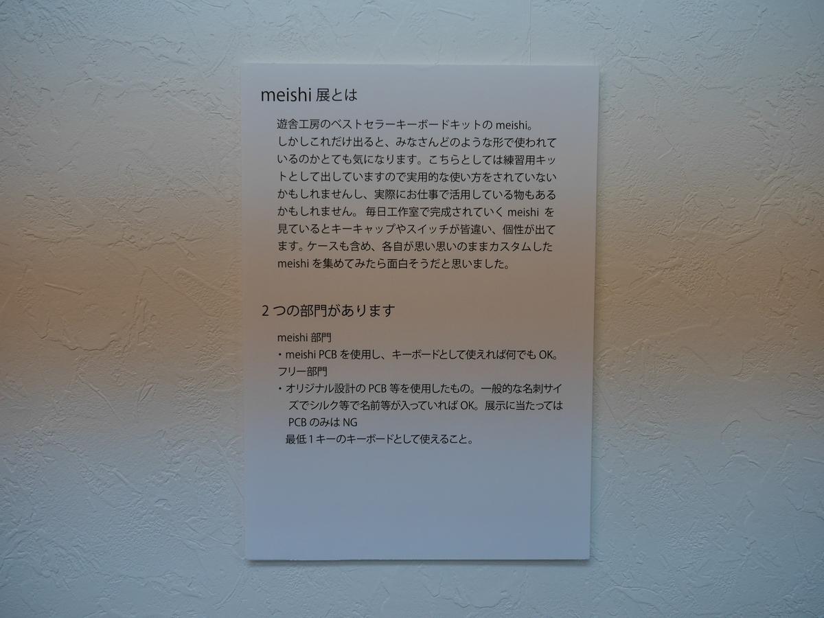 f:id:Imamura:20190519141959j:plain