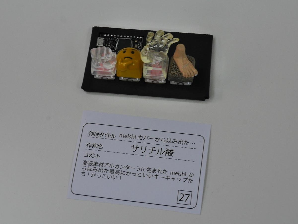 f:id:Imamura:20190519142159j:plain:w160