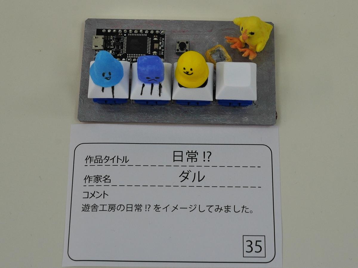 f:id:Imamura:20190519142302j:plain:w160