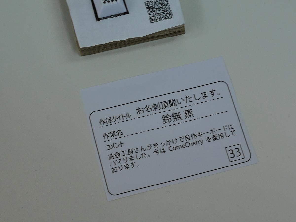 f:id:Imamura:20190519142449j:plain:w160