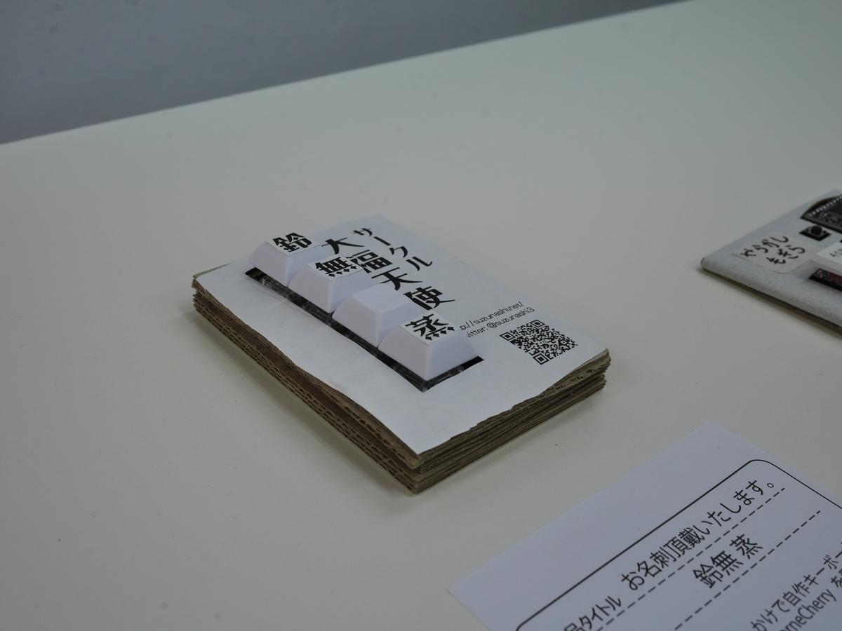 f:id:Imamura:20190519142548j:plain