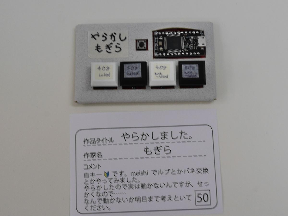 f:id:Imamura:20190519142632j:plain:w160
