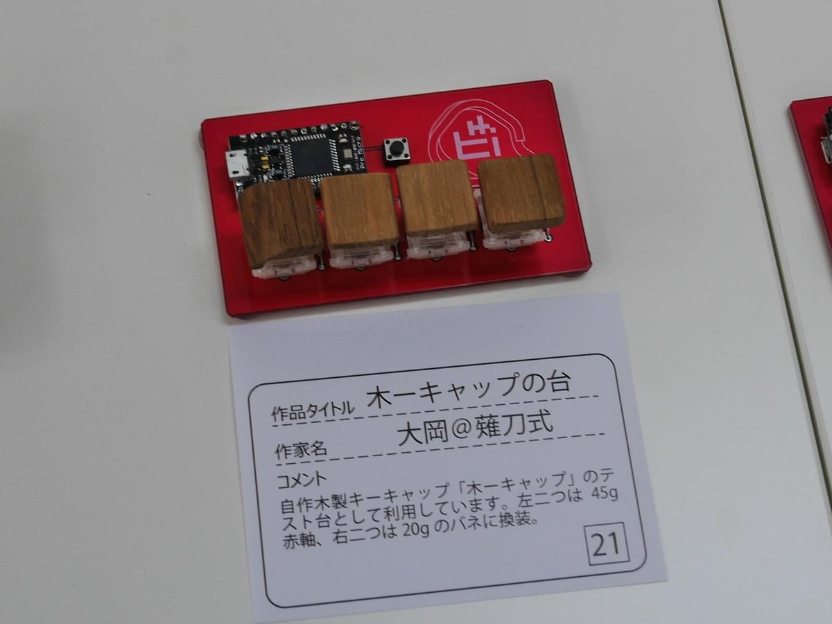 f:id:Imamura:20190519142738j:plain:w160