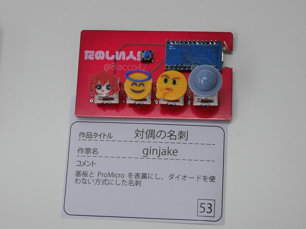 f:id:Imamura:20190519143444j:plain:w160