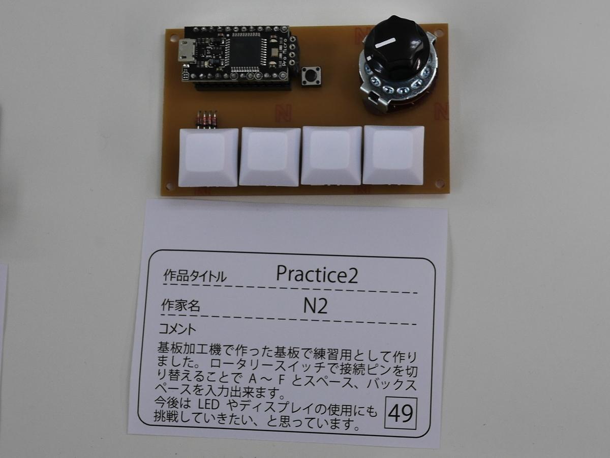 f:id:Imamura:20190519143549j:plain:w160