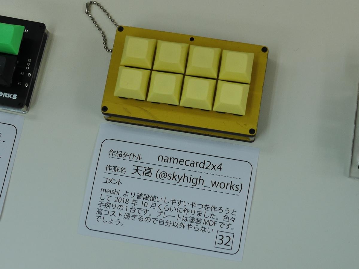 f:id:Imamura:20190519143917j:plain:w160