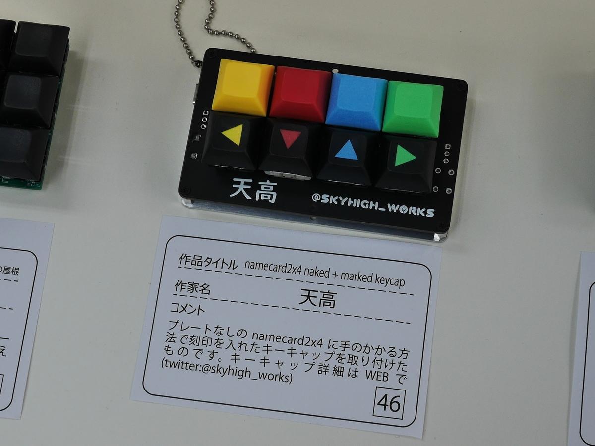 f:id:Imamura:20190519143935j:plain:w160
