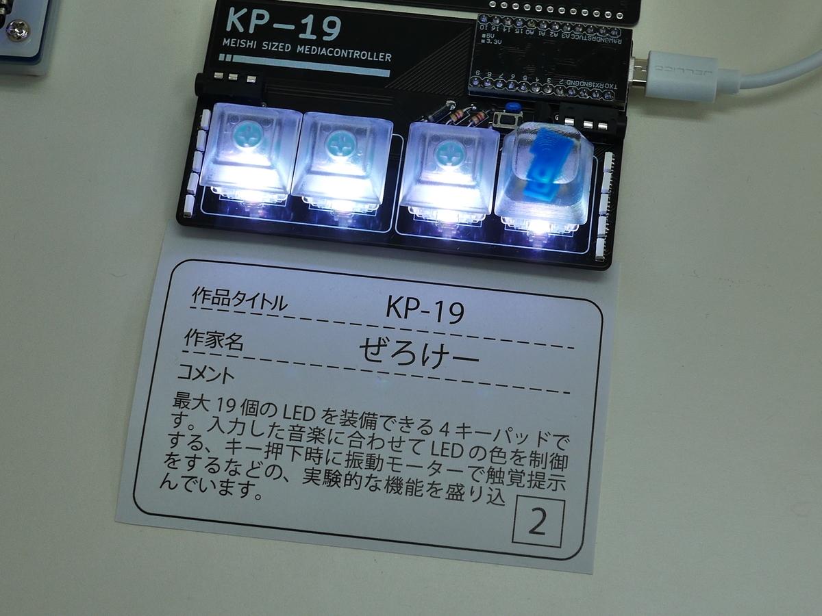 f:id:Imamura:20190519144948j:plain:w160