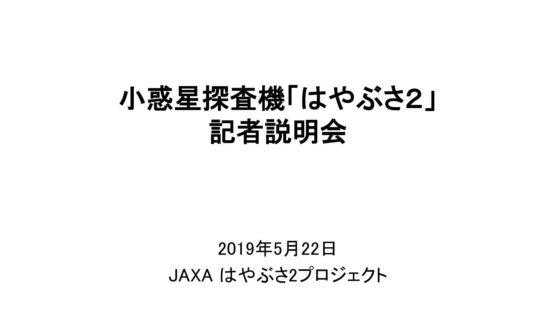 f:id:Imamura:20190522162420p:plain