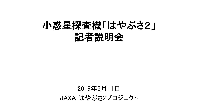 f:id:Imamura:20190611150304p:plain