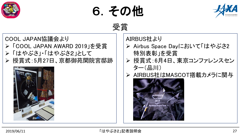f:id:Imamura:20190611150330p:plain