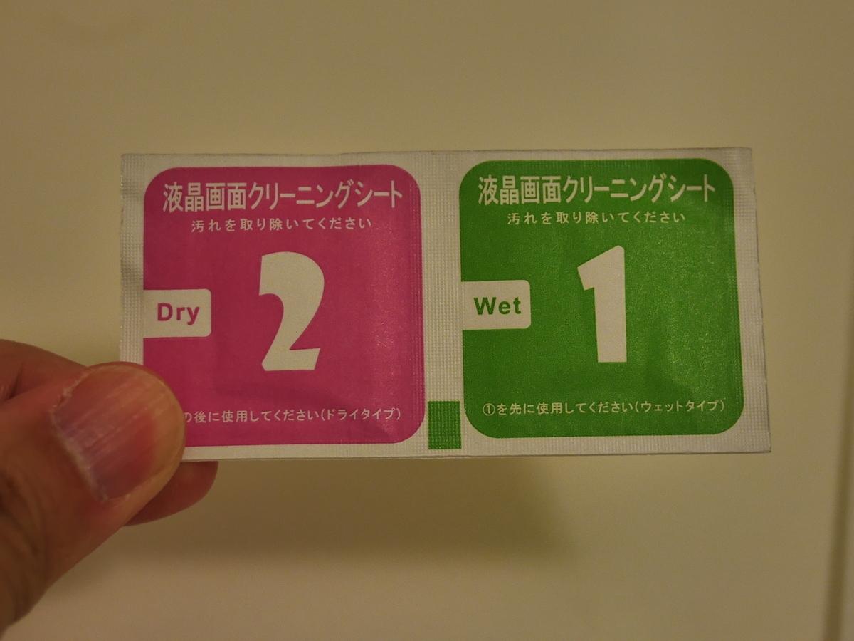 f:id:Imamura:20190613144120j:plain
