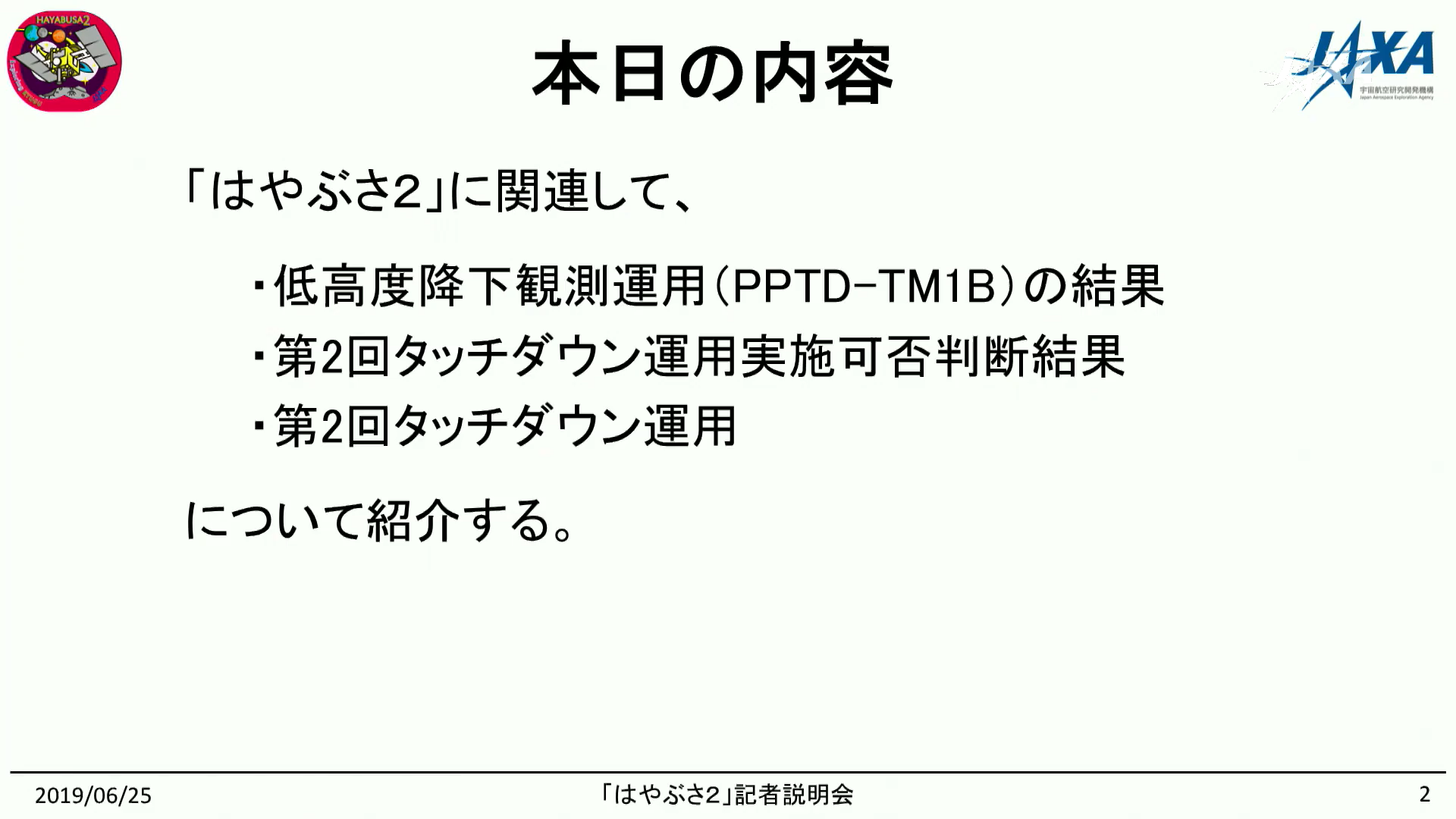 f:id:Imamura:20190625234630p:plain
