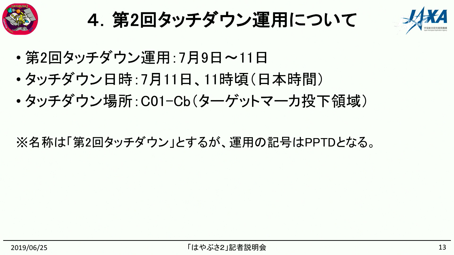 f:id:Imamura:20190625234743p:plain