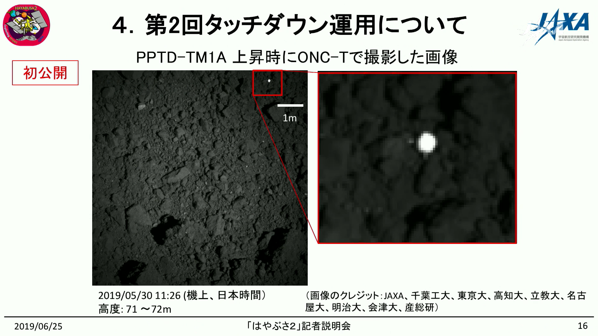 f:id:Imamura:20190625234809p:plain