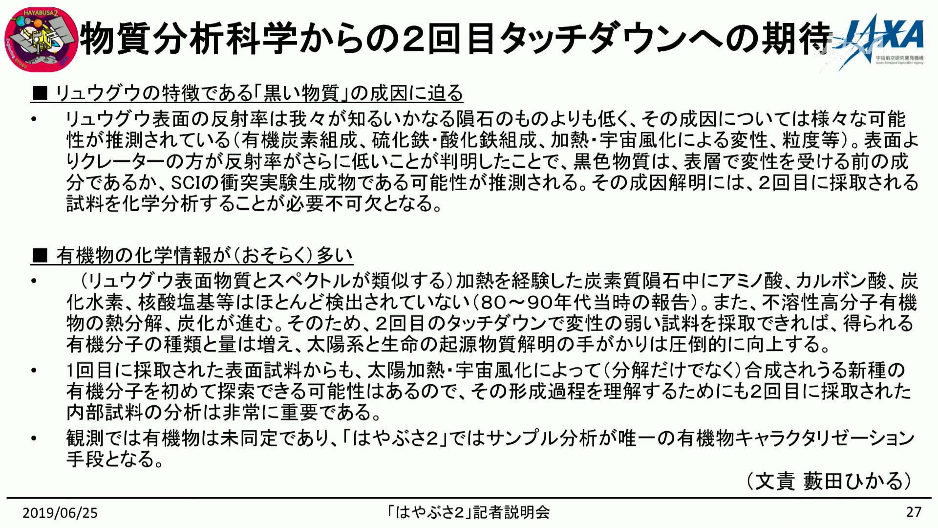 f:id:Imamura:20190625234935p:plain