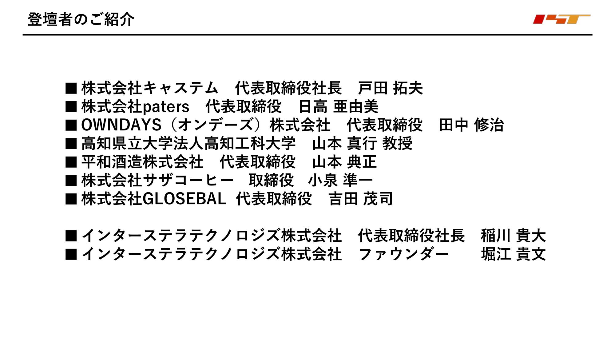 f:id:Imamura:20190628160935p:plain