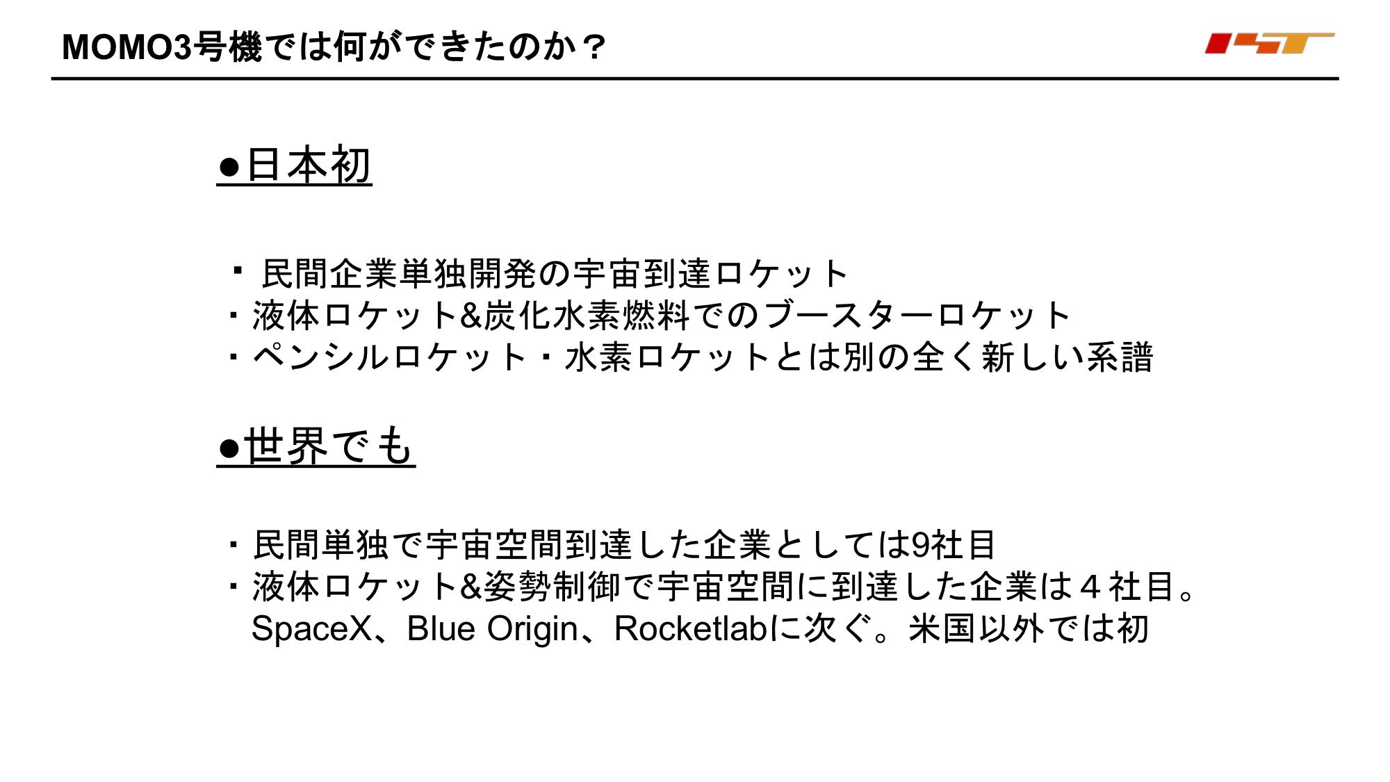 f:id:Imamura:20190628161040p:plain