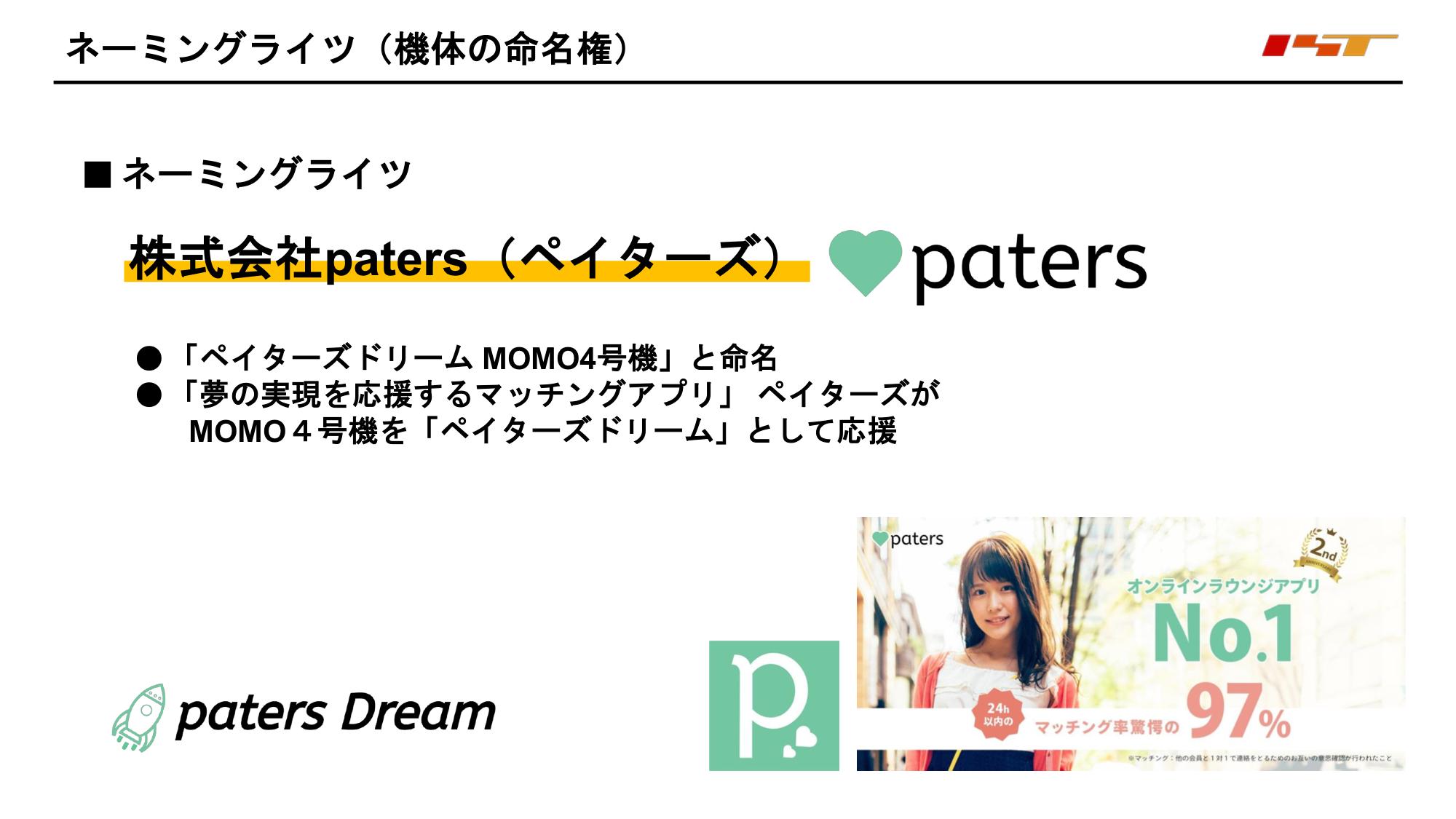 f:id:Imamura:20190628161120p:plain