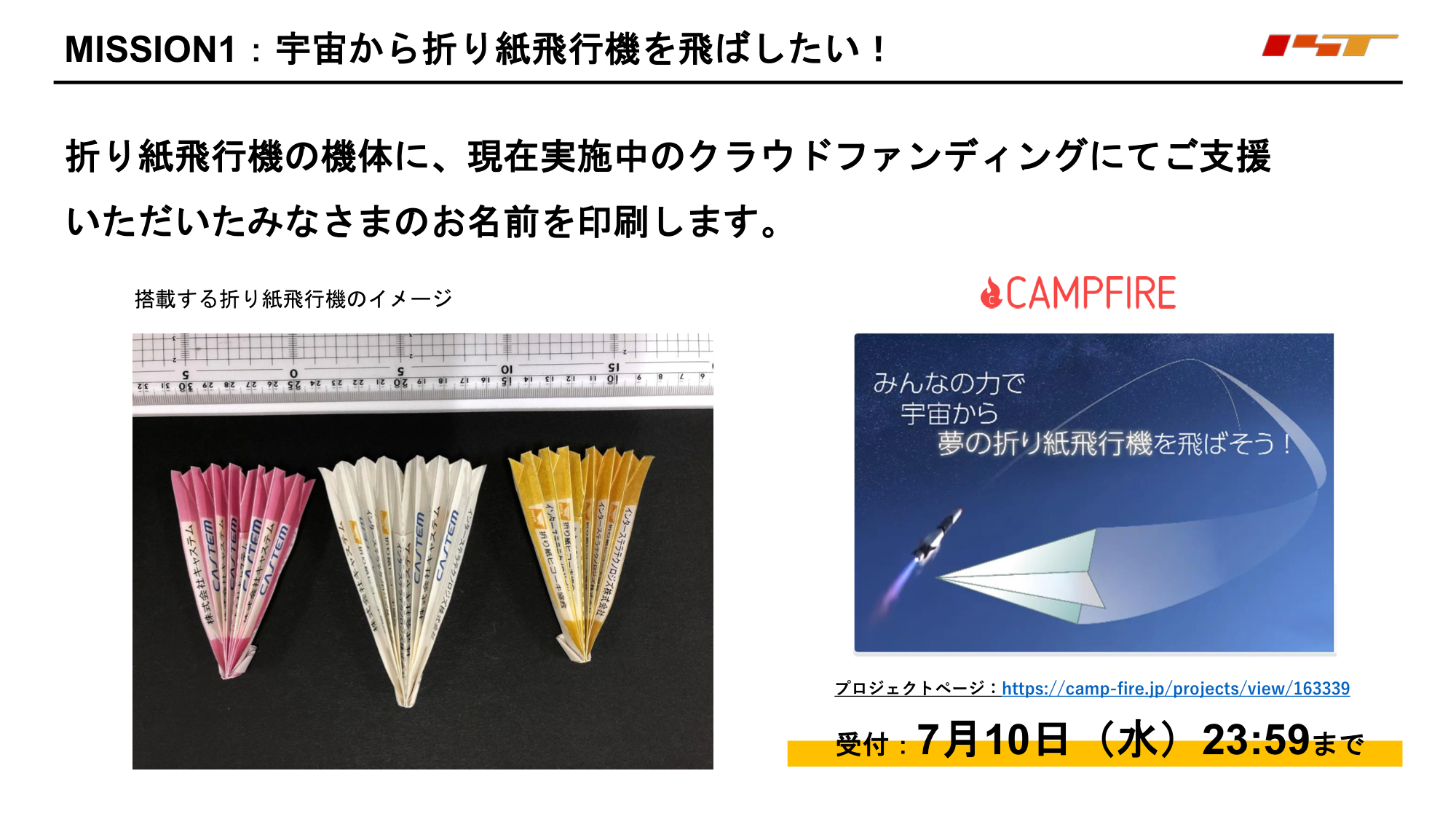 f:id:Imamura:20190628161215p:plain