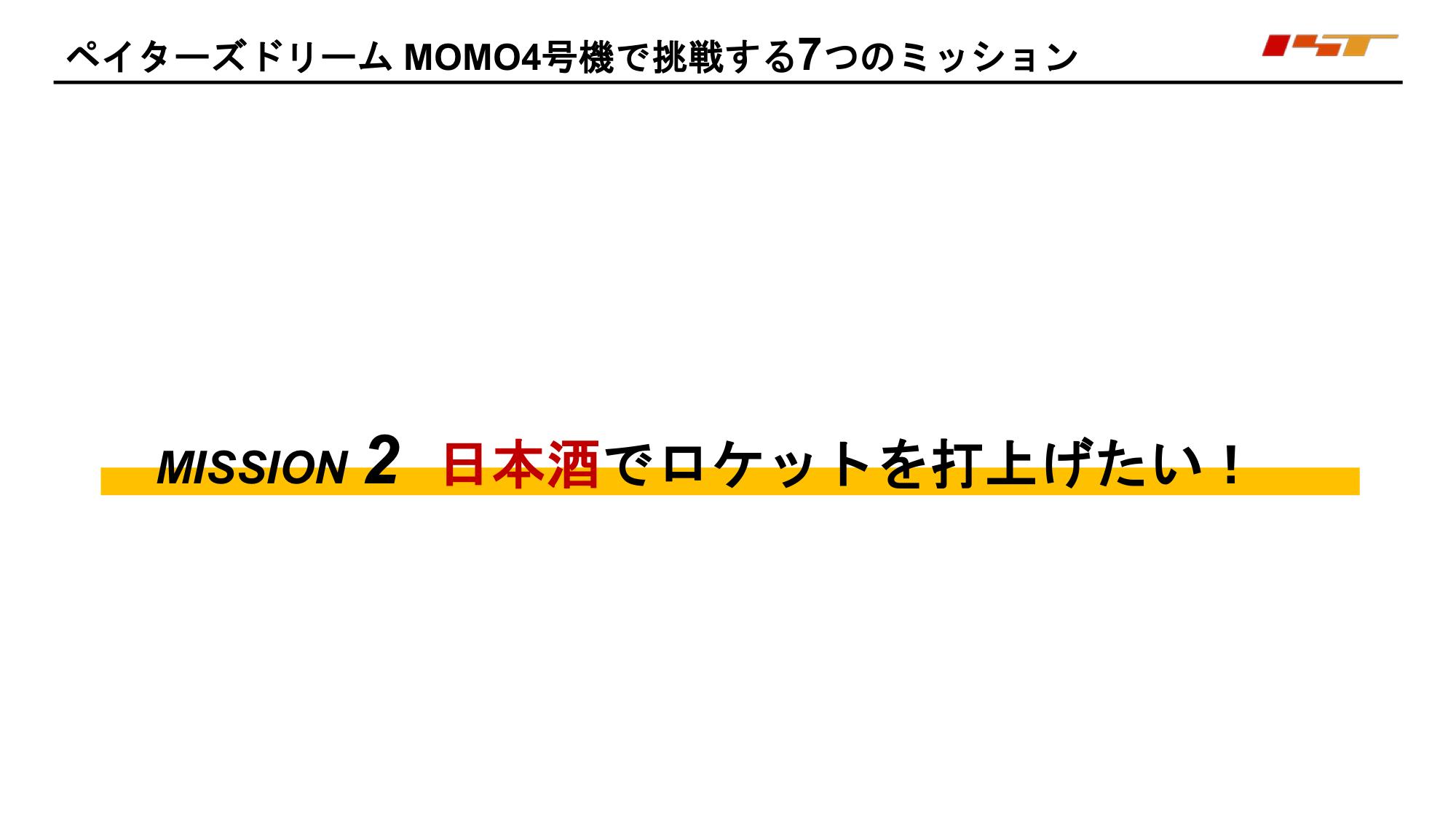 f:id:Imamura:20190628161229p:plain