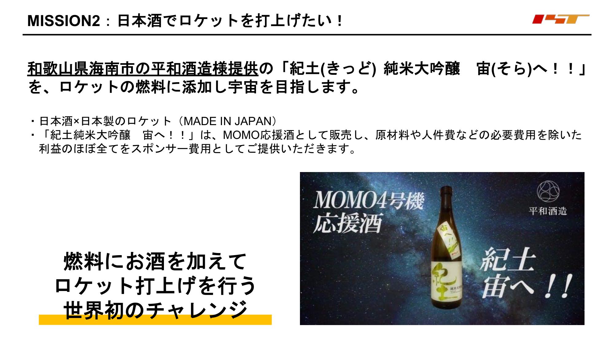 f:id:Imamura:20190628161236p:plain