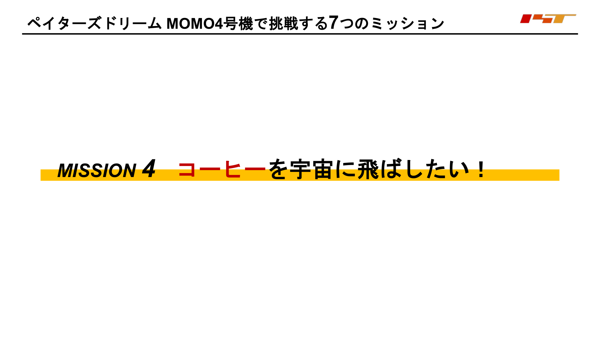 f:id:Imamura:20190628161303p:plain