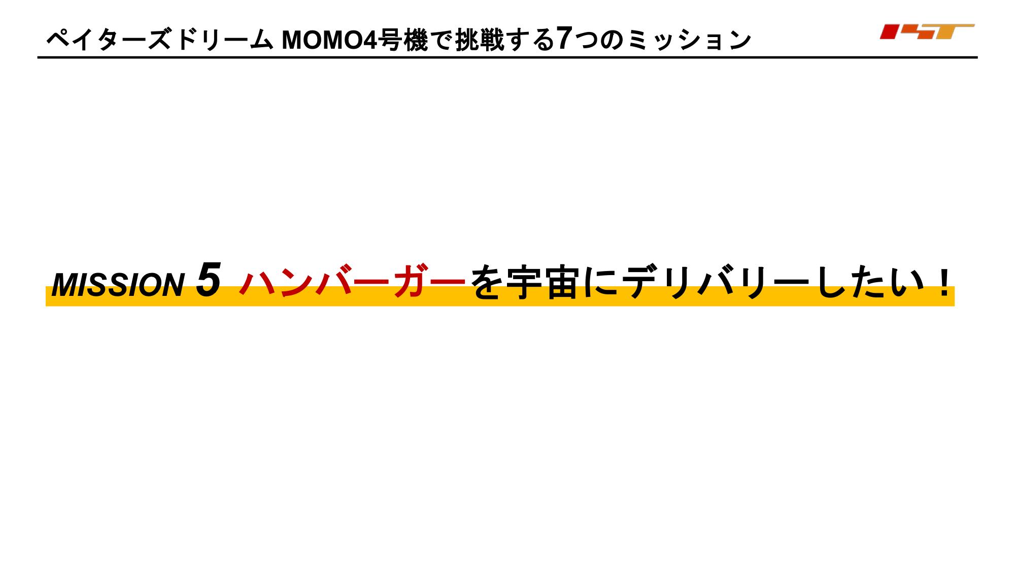 f:id:Imamura:20190628161314p:plain