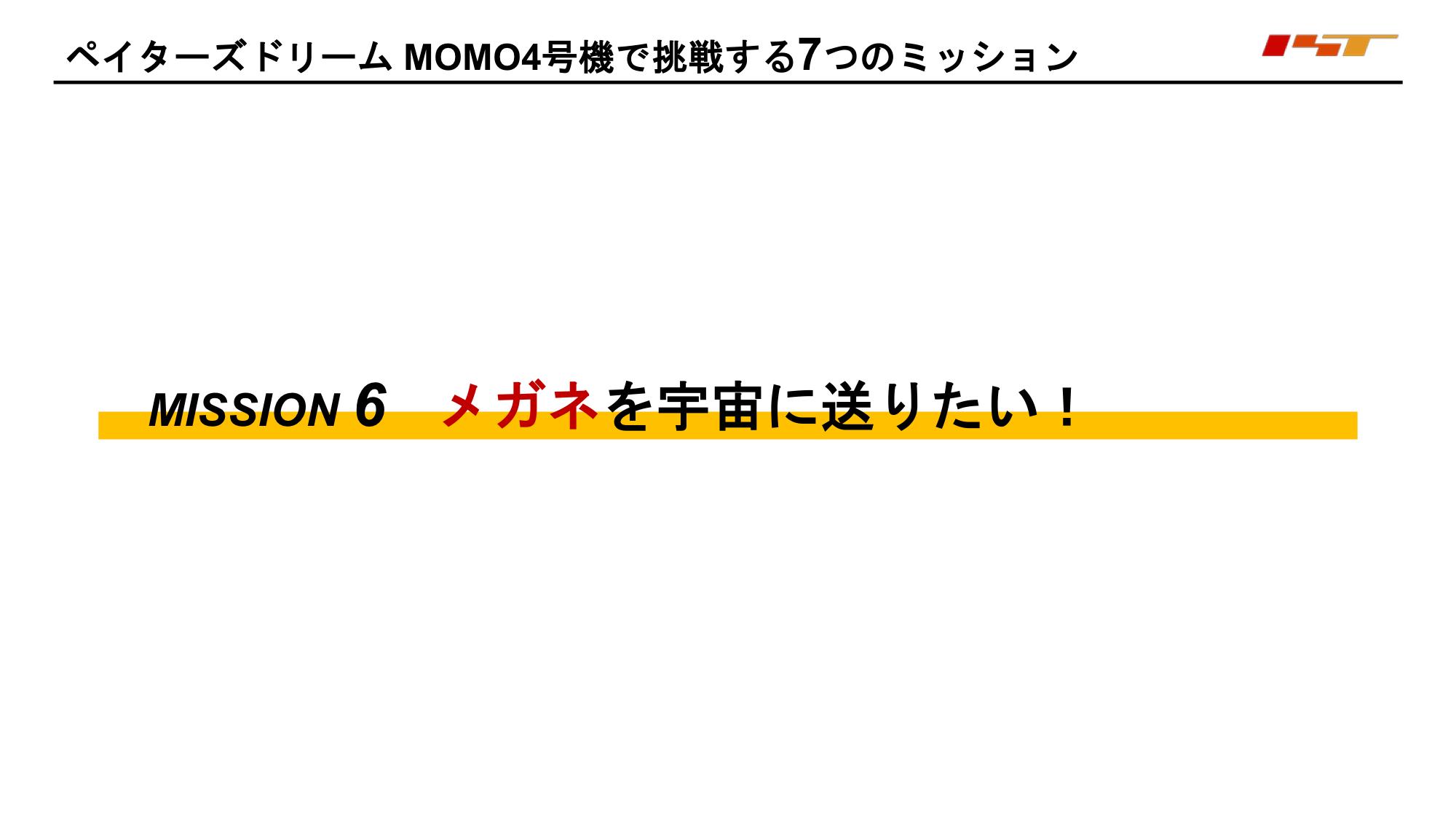 f:id:Imamura:20190628161337p:plain
