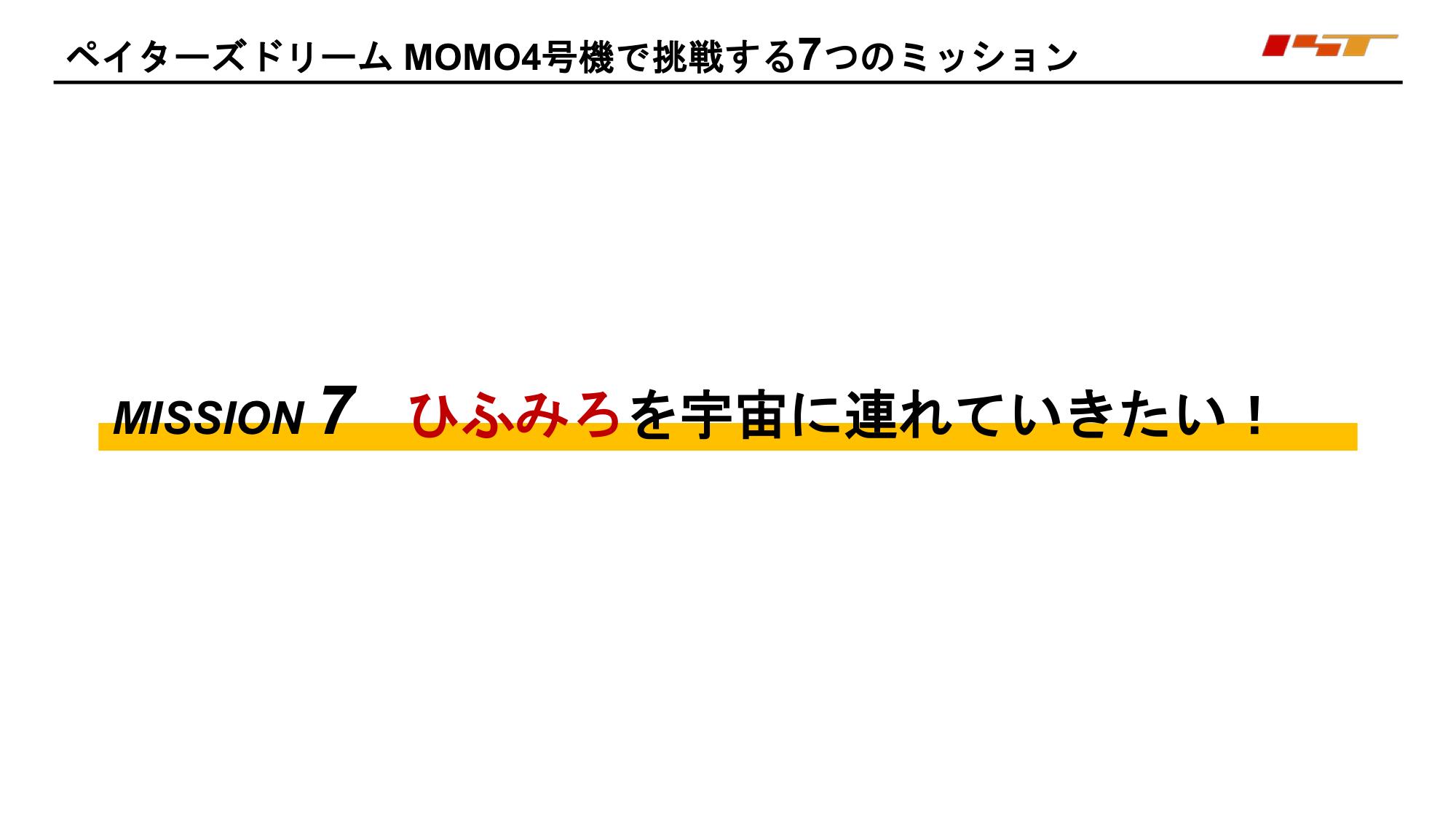 f:id:Imamura:20190628161351p:plain