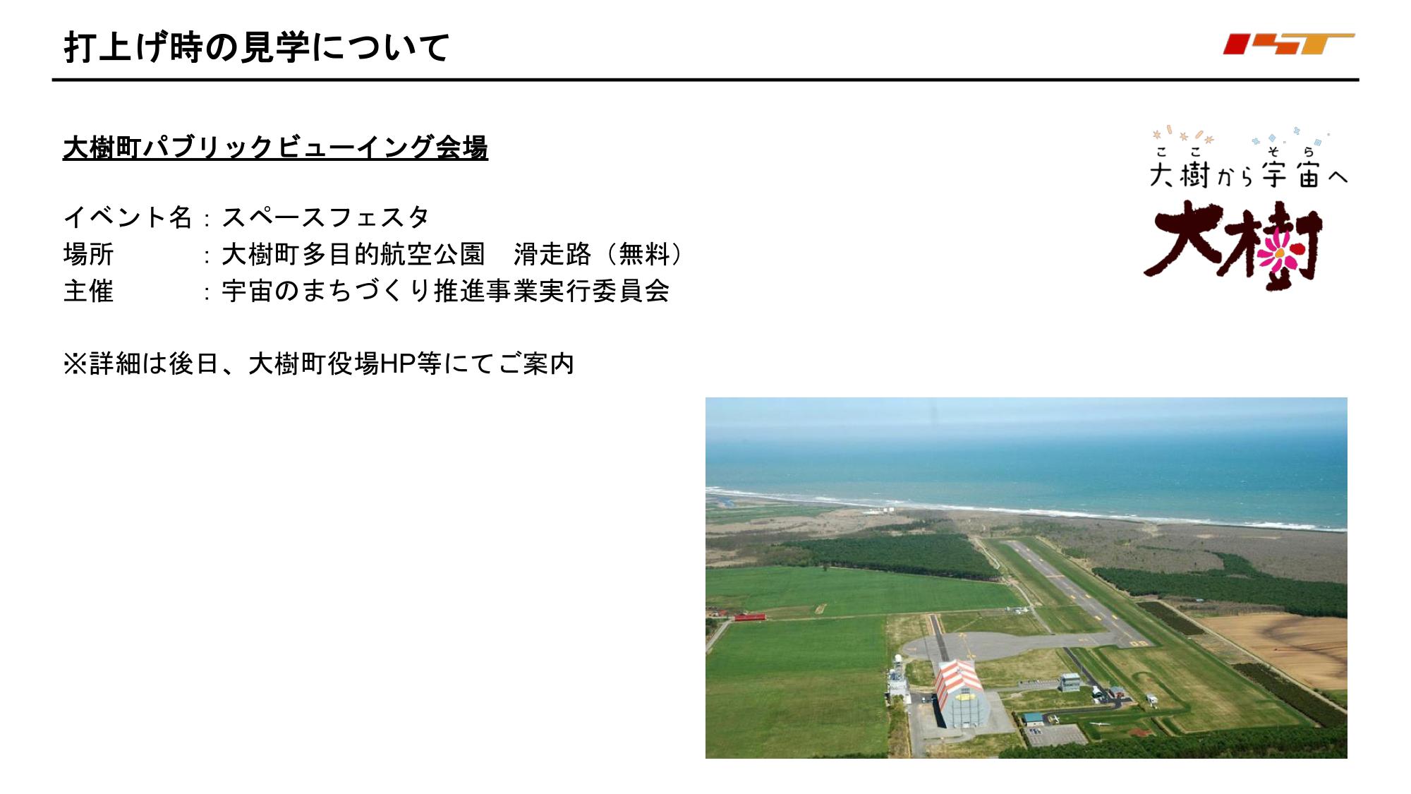 f:id:Imamura:20190628161422p:plain